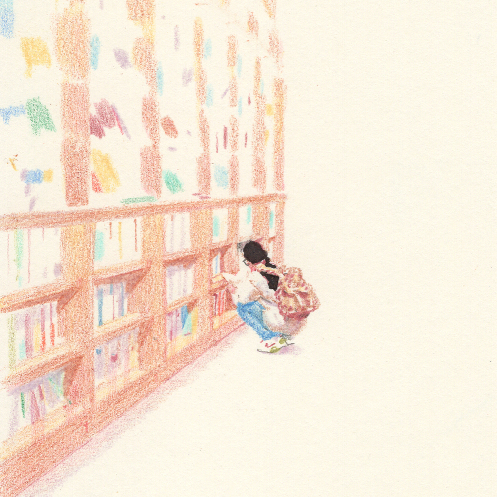 library sketch, reading drawing, books, colored pencil library