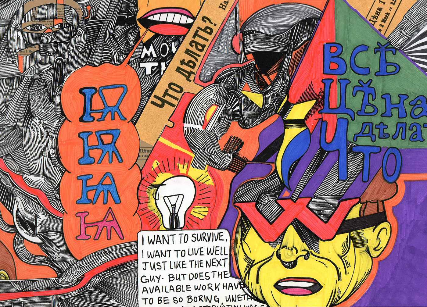 markers, color, layering, abstract face, drawn quote, lightbulb doodle