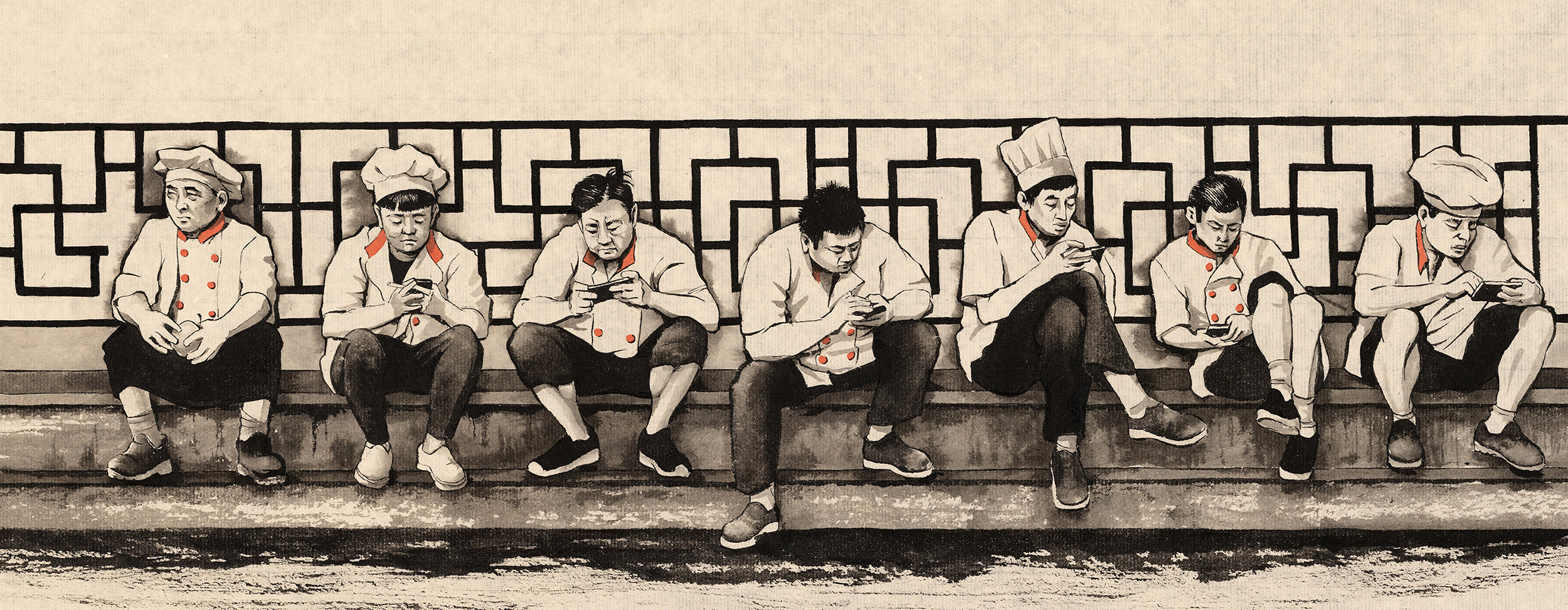 Drawing of Chinese Food Workers