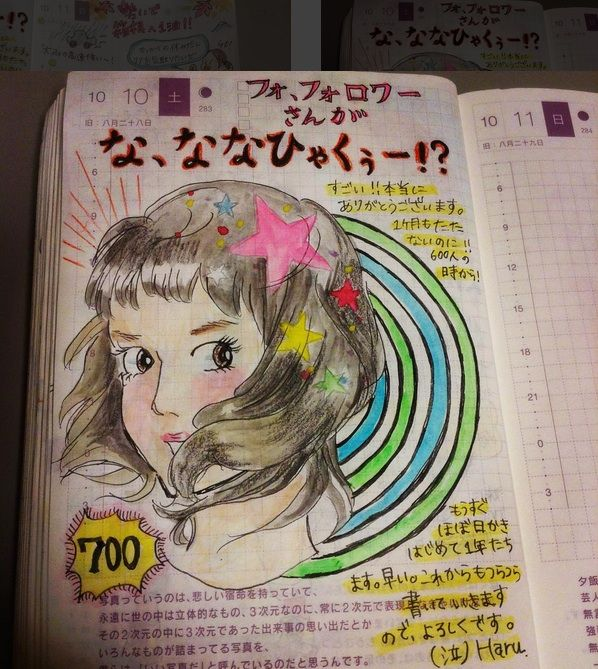 Oh my! A Manga-inspired Handdrawn Daily Planner | Doodlers Anonymous