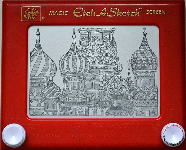This Artists' Sketchbook is an Etch A Sketch | Doodlers Anonymous